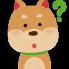 dog-question